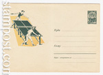 ХМК СССР 1962 г. 1902  1962 10.03 Настольный теннис