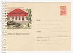 ХМК СССР 1962 г. 1911  1962 15.03 Миргород. Грязелечебница