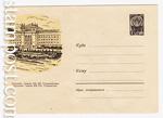 ХМК СССР 1962 г. 1913  1962 16.03 Душанбе. Здание ЦК КП Таджикистана