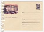 ХМК СССР 1962 г. 1915  1962 20.03 Уфа. Здание Башкирского университета