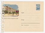 ХМК СССР 1962 г. 1926  1962 20.03 Ташкент. Центральный телеграф