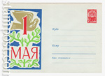 USSR Art Covers 1962 1928 Dx2  1962 1 Мая