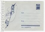 """ХМК СССР 1962 г. 1929 b  1962 20.03 Альпинисты. Вод. знак """"8"""""""
