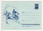 "ХМК СССР 1962 г. 1930 b  1962 20.03  Мотогонки. Бум.ГУ. Вод. знак ""8"""