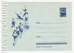 """ХМК СССР 1962 г. 1931 b  1962 22.03 Туристы. Бум.ГУ. Вод.знак """"СК"""""""