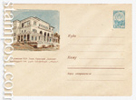"""ХМК СССР 1962 г. 1936  1962 26.03 Гагра. Санаторий """"Армения"""""""