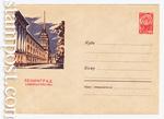 ХМК СССР 1962 г. 1940  1962 26.03 Ленинград. Адмиралтейство
