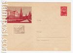 ХМК СССР 1962 г. 1942  1962 26.03 Москва. Кремлевский театр