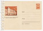 ХМК СССР 1962 г. 1943  1962 26.03 Москва. Театр им. Ленинского комсомола