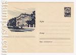 ХМК СССР 1962 г. 1963  1962 07.04 Житомир. Сельскохозяйственный институт