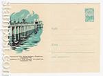 ХМК СССР 1962 г. 1964  1962 07.04 Новая Каховва. Общий вид Каховсвой ГЭС