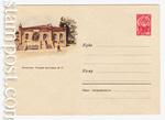 ХМК СССР 1962 г. 1985  1962 27.04 Ессентуки. Галерея источника №17