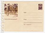 """ХМК СССР 1962 г. 1997  1962 03.05 Лиелупе. Санаторий """"Рижское взморье"""""""