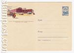 ХМК СССР 1962 г. 2009 a  1962 12.05 Москва. Библиотека им. В.И.Ленина. Розовый оттенок печати