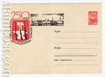 ХМК СССР 1962 г. 2019  1962 19.05 250 лет Тульскому оружейному заводу