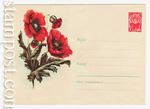 ХМК СССР 1962 г. 2033  1962 25.05 Красные маки