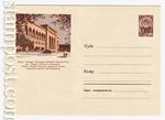 ХМК СССР 1962 г. 2039  1962 28.05 Баку. Библиотека им. Ахундова