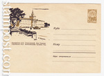 ХМК СССР 1962 г. 2042  1962 29.05 Хмельницкий. Дом Советов