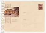 ХМК СССР 1962 г. 2062  1962 05.06 Вильнюс. Художественный музей
