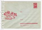 ХМК СССР 1962 г. 2076  1962 11.06 Велогонки
