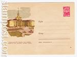 ХМК СССР 1962 г. 2078  1962 11.06 Луганск. Дом техники
