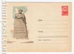 ХМК СССР 1962 г. 1841  1962 26.01 Москва. Памятник К.Марксу