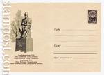 ХМК СССР 1962 г. 2014  1962 17.05 Баку. Памятник Мирзе Тахирзаде