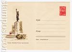 ХМК СССР 1962 г. 2139 Dx2  1962 03.08 Курган. Памятник Наташе Аргентовской