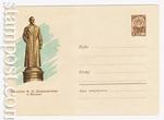 ХМК СССР 1962 г. 2171  1962 21.08 Москва. Памятник Дзержинскому