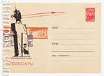ХМК СССР 1962 г. 2318  1962 24.12 Чебоксары. Памятник Чапаеву