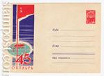 ХМК СССР 1962 г. 2083  1962 13.06 45 Октябрь. Государственный флаг на фоне восточного полушария