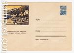 ХМК СССР 1962 г. 2086  1962 16.06 Грузинская ССР. Батуми