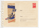 ХМК СССР 1962 г. 2092  1962 20.06 Велогонки на треке