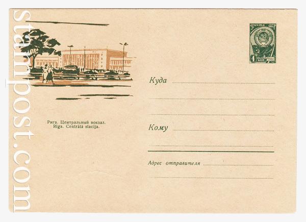 2102  ХМК СССР  1962 06.07 Рига. Центральный вокзал
