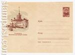 ХМК СССР 1962 г. 2105  1962 07.07 Ульяновск. Железнодорожный вокзал
