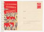 ХМК СССР 1962 г. 2109  1962 13.07 С праздником Великого Октября! Празднчиная демонстрация