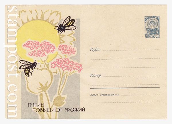 2113 ХМК СССР  1962 17.07 Пчелы повышают урожай