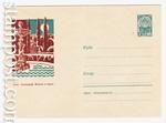 ХМК СССР 1962 г. 2114  1962 17.07 Сочи. Дендрарий. Фонтан в парке