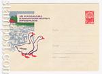 ХМК СССР 1962 г. 2123  1962 20.07 За изобилие. Птицеферма