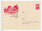 ХМК СССР 1962 г. 2129  1962 25.07 150 лет Никитскому ботаническому саду