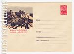 ХМК СССР 1962 г. 2149  1962 10.08 Крым. Ай-Петри