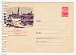 ХМК СССР 1962 г. 2151   1962 0.08 Крым. Бахчисарайский дворец