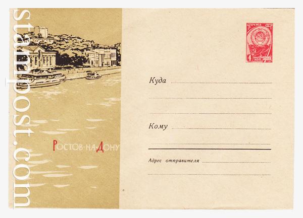 2162 ХМК СССР  1962 16.08 Ростов-на-Дону. Речной вокзал