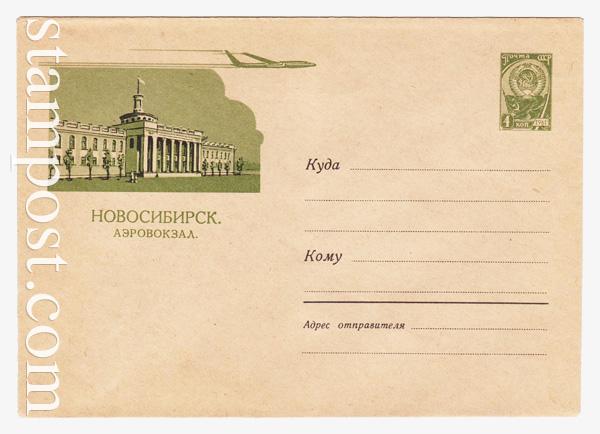 2180 ХМК СССР  1962 24.08 Новосибирск. Аэровокзал