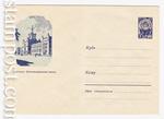 ХМК СССР 1962 г. 2182  1962 29.08 Волгоград. Железнодорожный вокзал