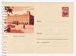 ХМК СССР 1962 г. 2194  1962 01.09 Волгоград. Дом связи