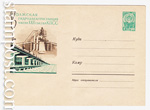 ХМК СССР 1962 г. 2201  1962 08.09 Волжская ГЭС им. XXII съезда КПСС