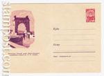 ХМК СССР 1962 г. 2202  1962 08.09 Волгоград. Первый шлюз Волго-Донского канала