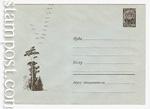 ХМК СССР 1962 г. 2204  1962 15.09 Перелет гусей