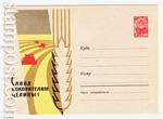 ХМК СССР 1962 г. 2209  1962 15.09 Слава покорителям целины. Комбайны в поле